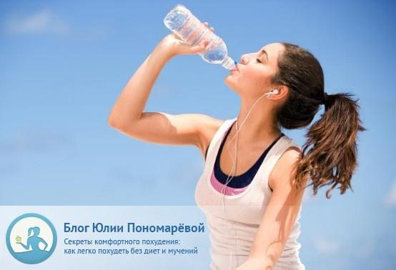 Похудение с помощью воды – незыблемое правило стройности