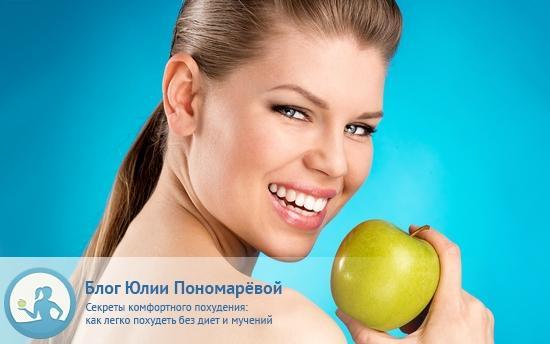 500+ советов для похудения. Советы 201-210