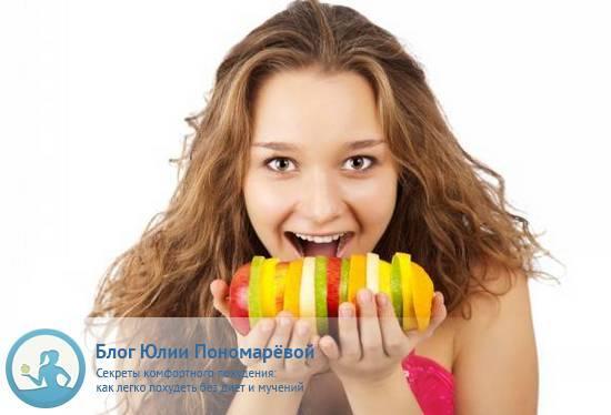 500+ советов для похудения. Советы 211-220