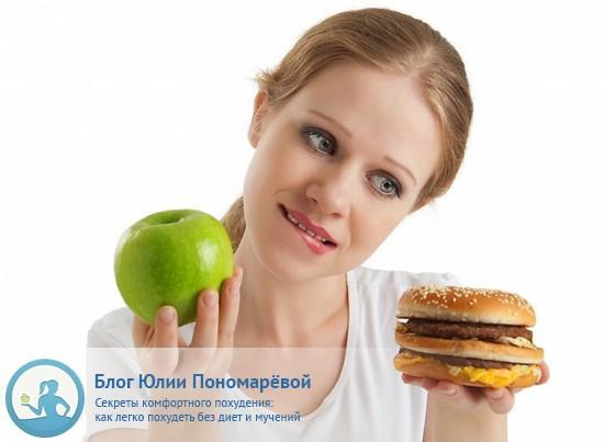 500+ советов для похудения. Советы 221-230