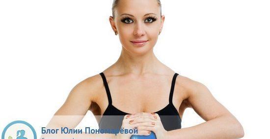 Как сделать грудь подтянутой? 5 упражнений для красивой груди