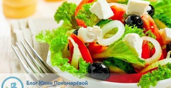 Калорийность греческого салата – как её уменьшить?