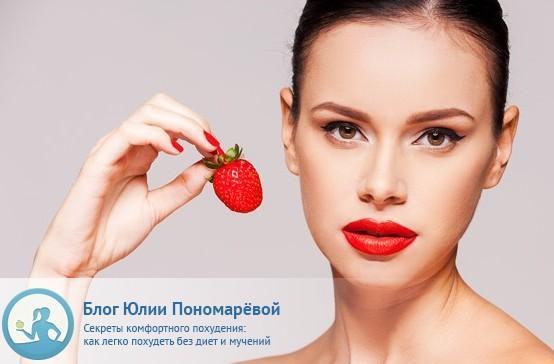 Польза клубники – чем ценна королева ягод?
