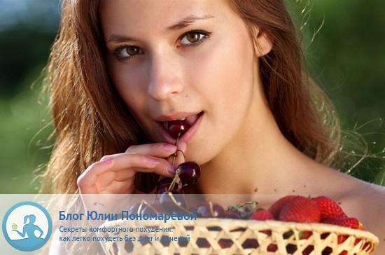 Польза вишни – уникальная молодильная ягода