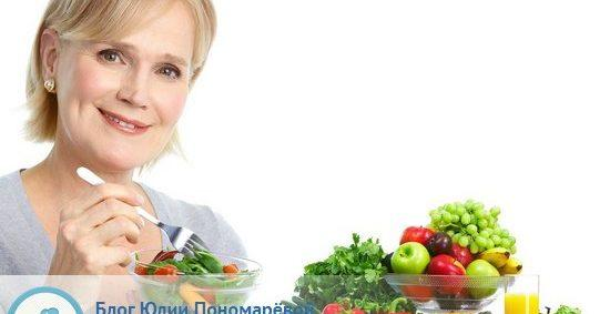 Как жить долго? 7 правил долгожителей
