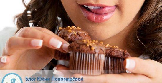 Отказ от вредных продуктов - 3 простых способа