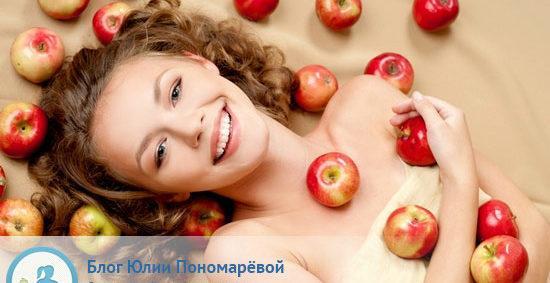 Разгрузочный день на яблоках – как его проводить?