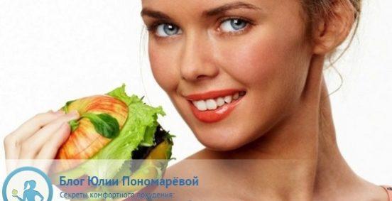 Почему стоит худеть, не голодая?