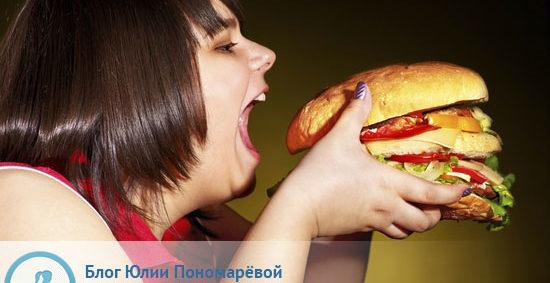 Чем опасен лишний вес?