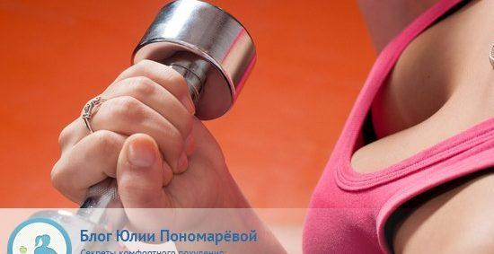 Как подтянуть грудь в домашних условиях?