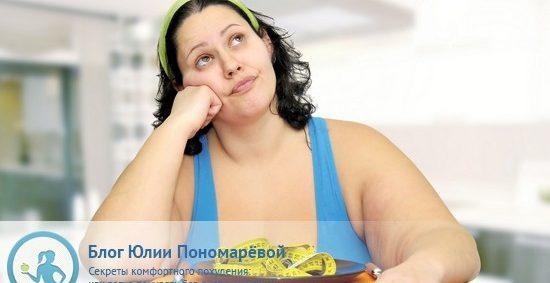 Как научиться не переедать?