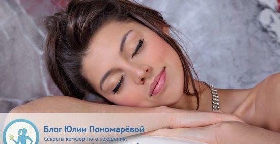 Сонливость после еды – как с ней бороться?