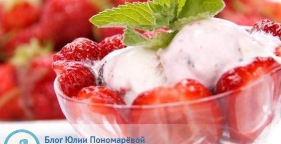 Низкокалорийное мороженое собственными руками