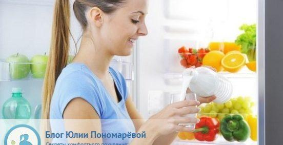 3 легких способа похудеть
