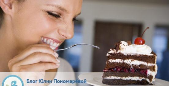 Срывы при похудении – кто виноват и что делать?