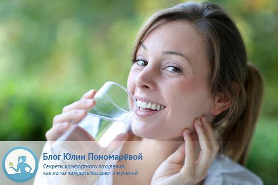 Надо ли пить воду по утрам, чтобы похудеть, и как это делать правильно