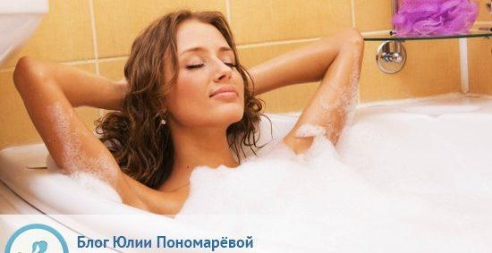 Ванна, пилинг, маска – о, Боже, как я прекрасна!