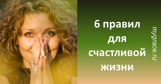 6 вещей, которые делают только гармоничные люди