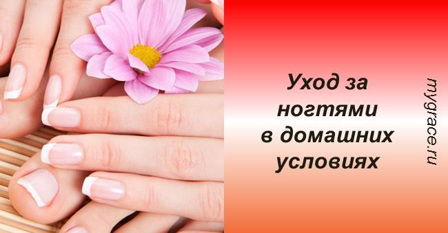 ТОП-9 уходовых масел для шикарных ногтей