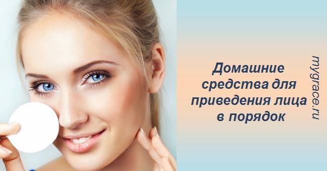ТОП-10 лайфхаков для преображения вашего лица