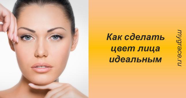 Как получить идеальный цвет лица: коллагеновые секреты кожи