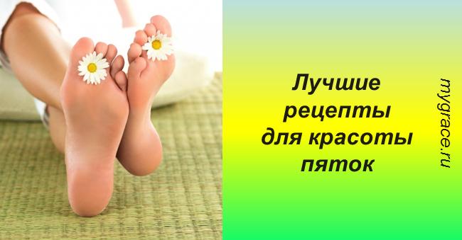 ТОП-6 способов сделать пяточки, как у младенца