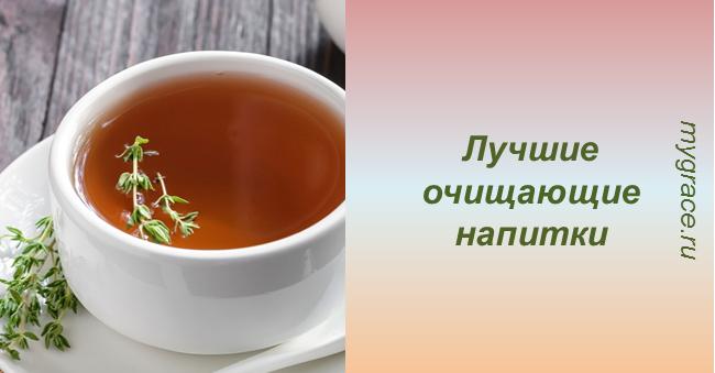 ТОП-6 детокс-напитков для быстрого очищения и похудения