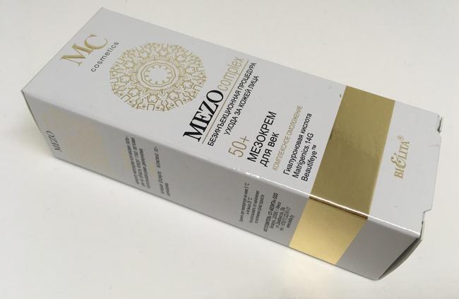 Mezo complex – мезокрем для век 50+. Серьёзный конкурент прославленных французских кремов, но по значительно меньшей цене!
